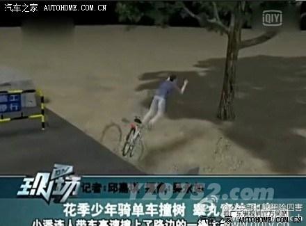 男子骑单车 睾丸意外飞出来了 有图 看着都蛋疼