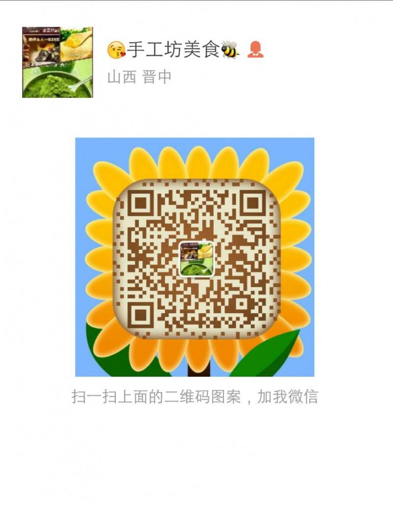 招聘手工坊美食销售员178 作者:婉君表妹 帖子ID:1579来自:安溪小鱼网,安溪论坛